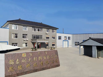 Chine Yixing City Kam Tai Refractories Co.,ltd Profil de la société