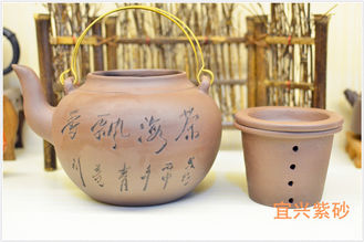 Handmade Chinese Yixing Zisha Teapot 1000ml With Chinese Words Carving